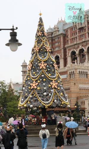 ディズニーシー クリスマスツリー