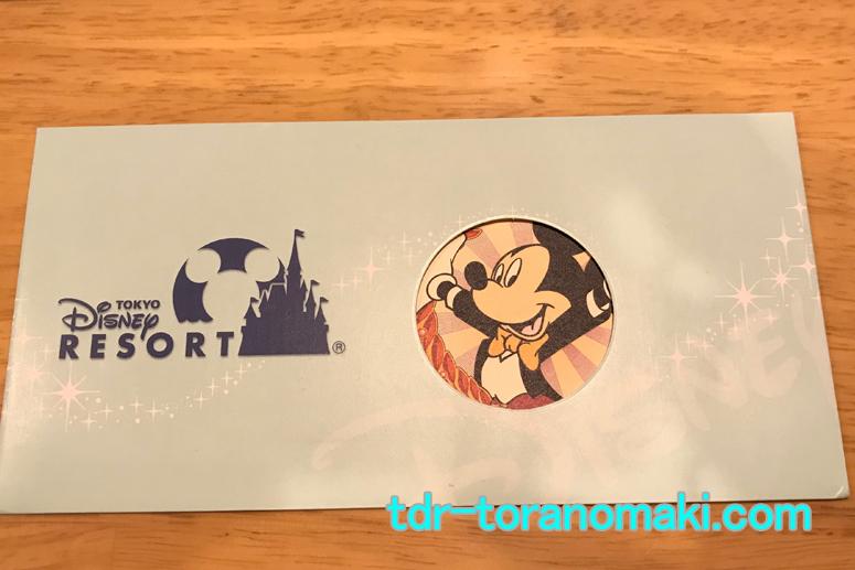ディズニー JCBギフトカード