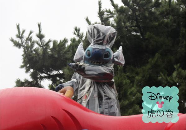 雨の日のパレード
