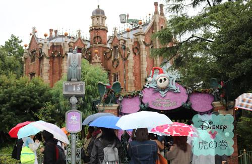 ディズニー 雨の日