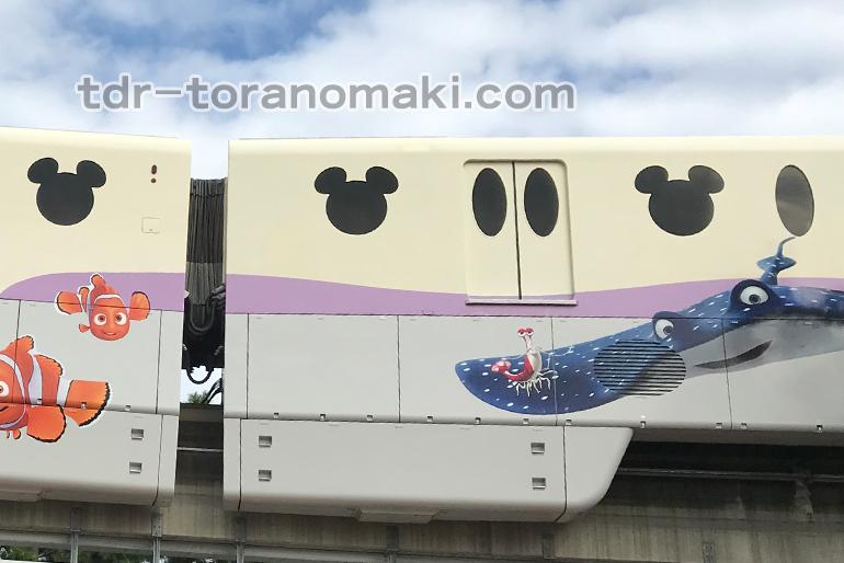 ニモ&フレンズ・ライナー 2車両目