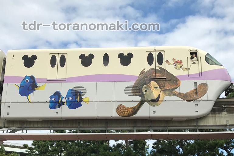 ニモ&フレンズ・ライナー 6車両目