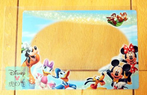 ディズニー サイン帳