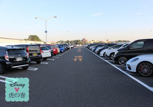駐車場 移動