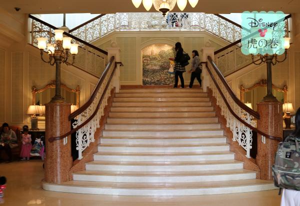 ディズニーランドホテル エントランス
