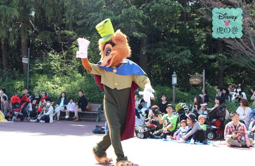 ドリーミングアップ ピノキオ