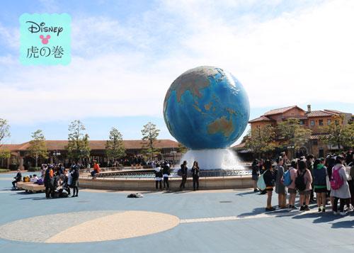 エントランス 地球儀